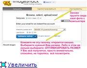 вязалки-увлекалки - Страница 2 48e3bebaac39t