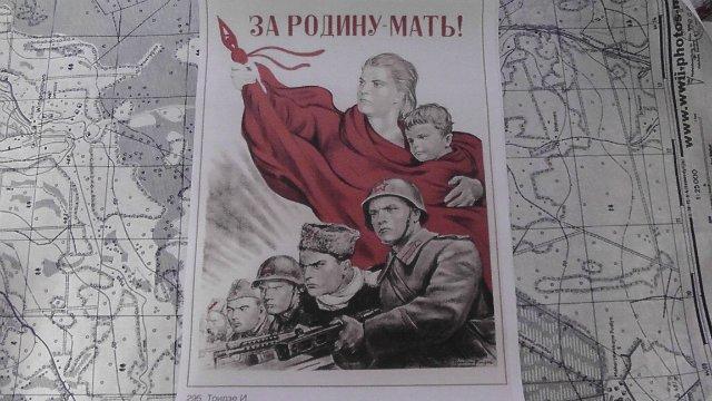 Плакаты ВОВ 7ea48285c510