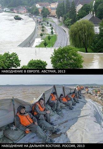Потоп на Амуре и после - Страница 11 D06ab33bf200t