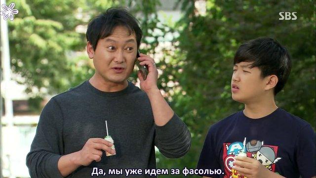 Сериалы корейские - 12 - Страница 10 8aea6e060e9b