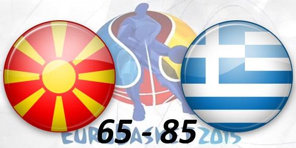 EuroBasket 2015 402c8fa05af7