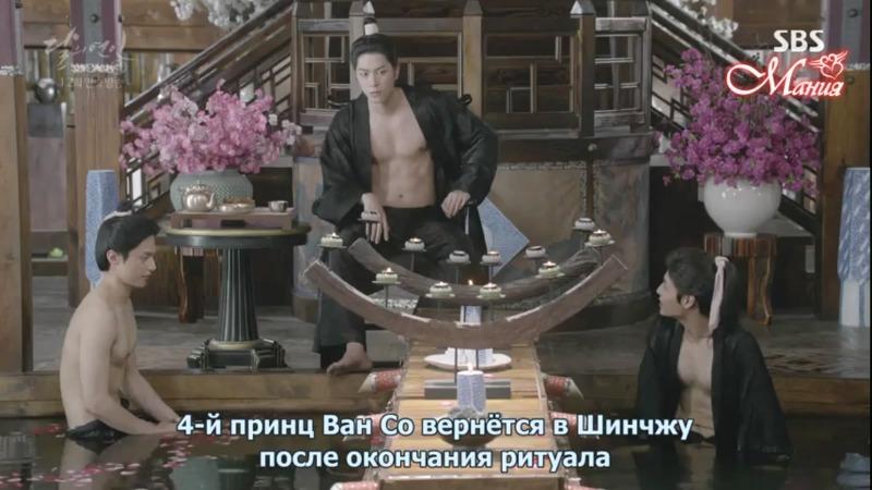 Лунные влюблённые - Алые сердца Корё / Moon Lovers: Scarlet Heart Ryeo - Страница 2 091ccbd43037