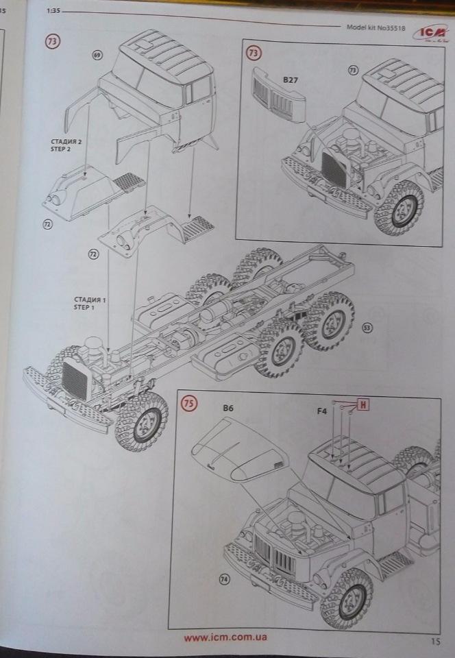 Обзор ЗиЛ-131 Аварийная служба / КУНГ, 1/35 (ICM 35518).  E6408a4f47db