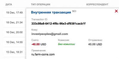 FarmCoins - farm-coins.com Fb050bcefcbb