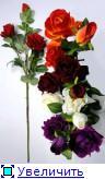 Искусственные цветы, товары для флористики C8e57093bd4et