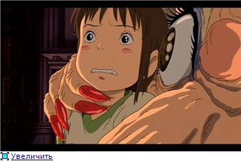 Унесенные призраками / Spirited Away / Sen to Chihiro no kamikakushi (2001 г. полнометражный) 4cebf4fbd391t