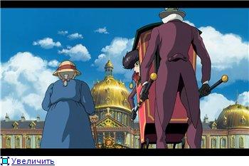 Ходячий замок / Движущийся замок Хаула / Howl's Moving Castle / Howl no Ugoku Shiro / ハウルの動く城 (2004 г. Полнометражный) Cee96d59b672t