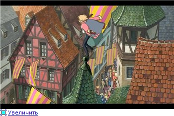 Ходячий замок / Движущийся замок Хаула / Howl's Moving Castle / Howl no Ugoku Shiro / ハウルの動く城 (2004 г. Полнометражный) 85f398b1da34t