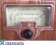 Радиоприемник 6Н-1. B33f9d993579t