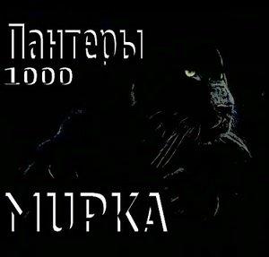 !!!!!! ГАЛЕРЕЯ АВАТАРОВ !!!!!! LeXFlair E6776023db0e
