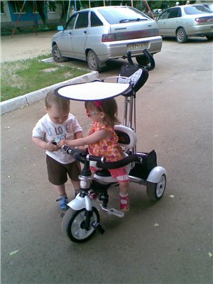ПРОШУ ПОМОЩИ!!! Хвастаемся автокреслами, стульчиками и велосипедами и автокреслами  Лико и Кармелла 9abd9aba0679