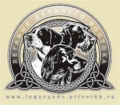 Охотничьи собаки Дальнего Востока 9eb432fe8414