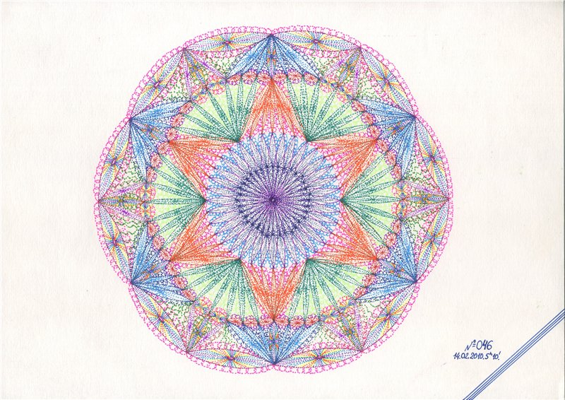 Мандалы для коллективных медитаций а так-же для индивидуального назначения. - Страница 2 4eadb9d5f2b2