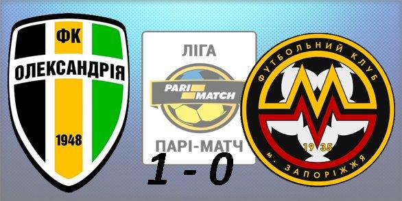 Чемпионат Украины по футболу 2015/2016 62806b4a3214