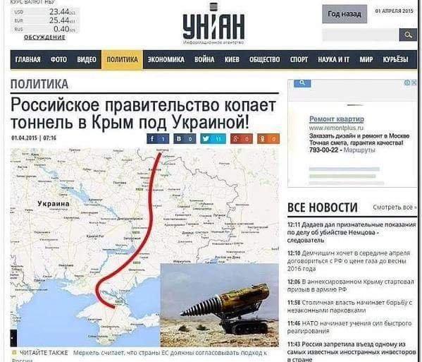 Новости устами украинских СМИ - Страница 42 321fa378aa16