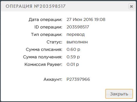 Заработок без вложений, халявный бонус каждый час на электронный кошелек 8da82838cc91