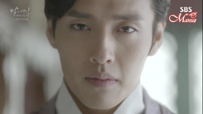 Лунные влюблённые - Алые сердца Корё / Moon Lovers: Scarlet Heart Ryeo - Страница 2 343bd81a8683