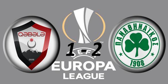 Лига Европы УЕФА 2017/2018 2fd06909c35f