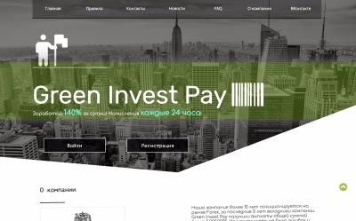 Green Invest Pay - greeninvestpay.com 03173974c05f