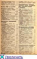 """Содержание журналов """"Радио Всем"""" - """"Радиофронт"""". C9dbafac0c87t"""