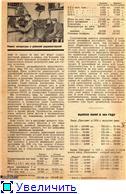 Новые радиоприемники на 1934 год. 91e738d65786t