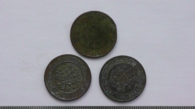 Экспонаты денежных единиц музея Большеорловской ООШ 370c7a2905ea