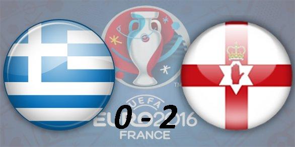 Чемпионат Европы по футболу 2016 F8fc979f878f