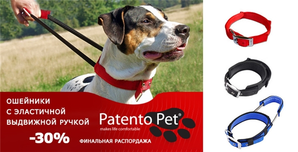 зоомагазин Парди (Москва и Питер, в регионы - почтой!) - Страница 14 603d9d45395a