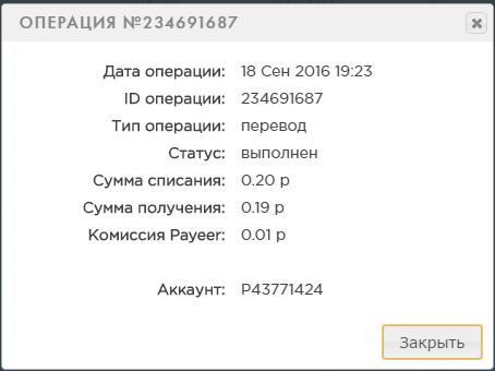 Заработок без вложений, халявный бонус каждый час на электронный кошелек - Страница 2 C1df0af18a84