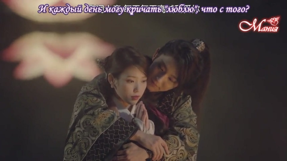 Лунные влюблённые - Алые сердца Корё / Moon Lovers: Scarlet Heart Ryeo - Страница 3 F973553ebdfa