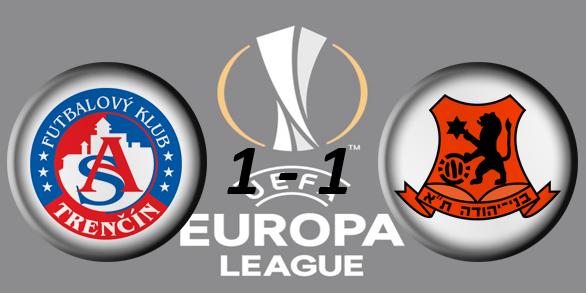 Лига Европы УЕФА 2017/2018 1511c381f295