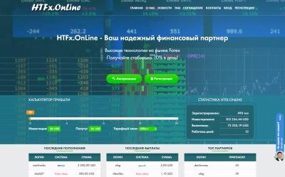 HTFx OnLine - htfx.online E904764b61c9