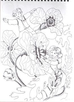 Рисунки ручкой 88803076889ct