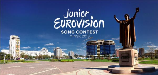 Евровидение - 2017 - Страница 17 5cd2fdb567f0
