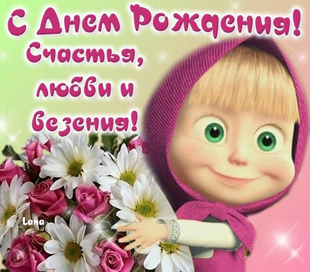 Поздравления - Страница 22 422717a9267b