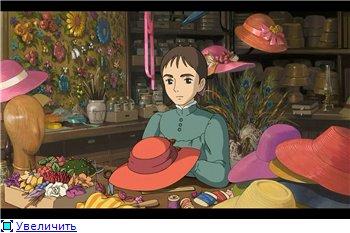 Ходячий замок / Движущийся замок Хаула / Howl's Moving Castle / Howl no Ugoku Shiro / ハウルの動く城 (2004 г. Полнометражный) 93fbbd8a2a84t