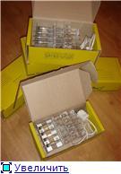 Автоматический Дозатор Жидких Удобрений (жидкости) Fcbe66cc0c81t