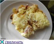 Пангасиус запеченный в духовке  Bcff30d475b8t