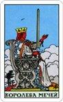 Короли и Королевы.  - Страница 2 831eefcc5733x