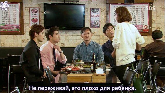 Сериалы корейские - 12 - Страница 10 B6f073614137