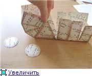 Упаковки и подставки Пасхальные E6eaaf959a61t