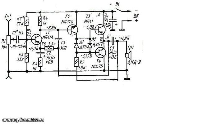 Схемотехника УНЧ на транзисторах 226b3ee01af5
