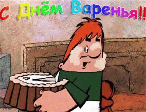 Оксаночку поздравляем с Днем рождения 31 марта!!! 76ec93f72e2b