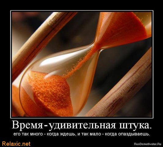 Философия в картинках - Страница 3 9f75e4075ce8