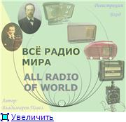 Обложка нового сайта и сам сайт. 8614d2daa62ct