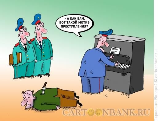 Карикатуры - Страница 5 97dcc5a2a9ae