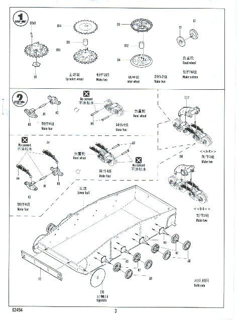 Обзор моделей танка Т-26 (и машин на его базе). 07b0766afa14