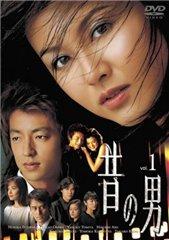 Сериалы японские - 4 - Страница 8 F2c4d654ea98