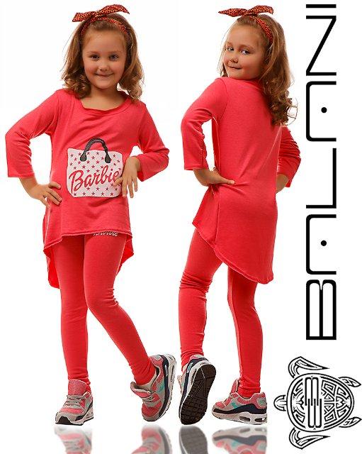 Balani.Одежда от производителя.Ищем СП оргов 77555c63decd