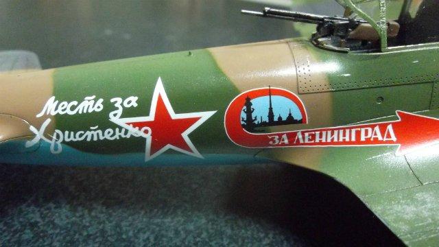 Ил-2, масштаб 1/48, (Tamiya 61113). F6dc5eff733c